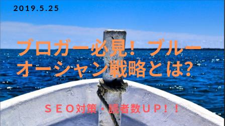 f:id:hananekochang:20190525131125p:plain