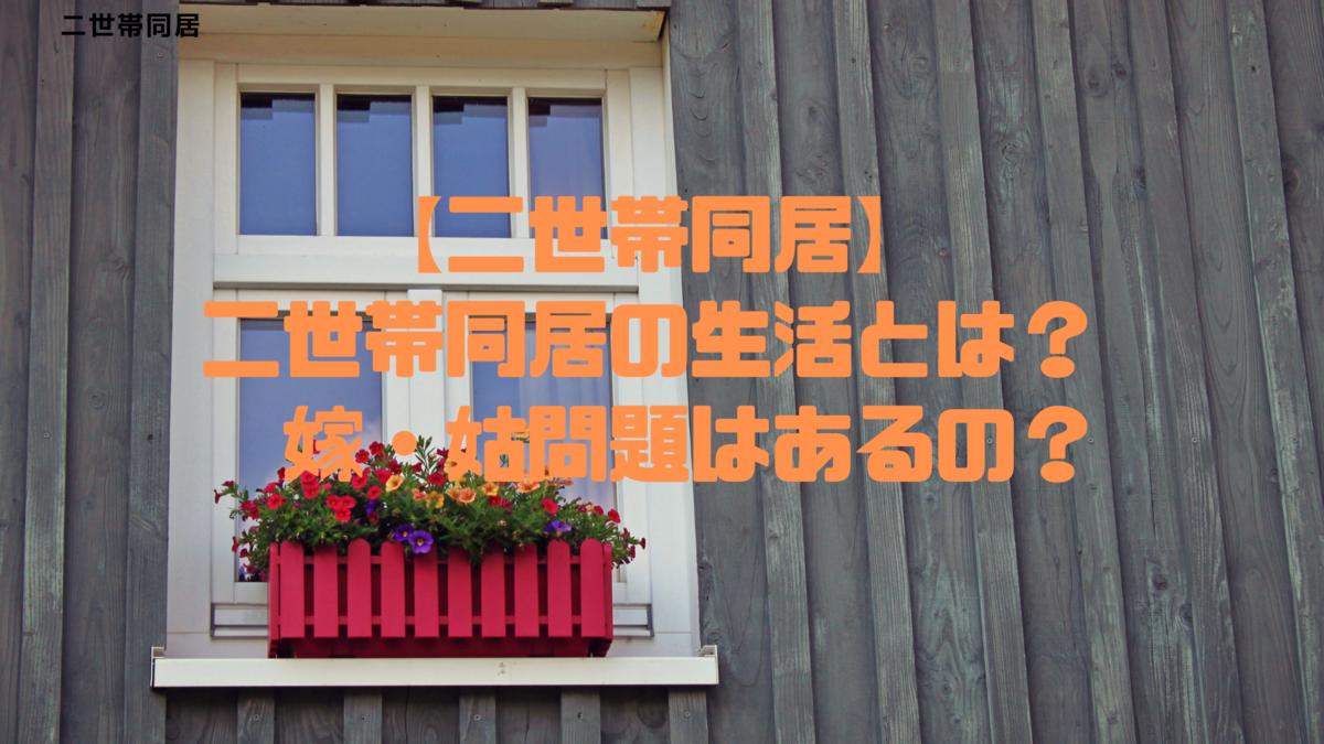 f:id:hananekochang:20190612074119p:plain