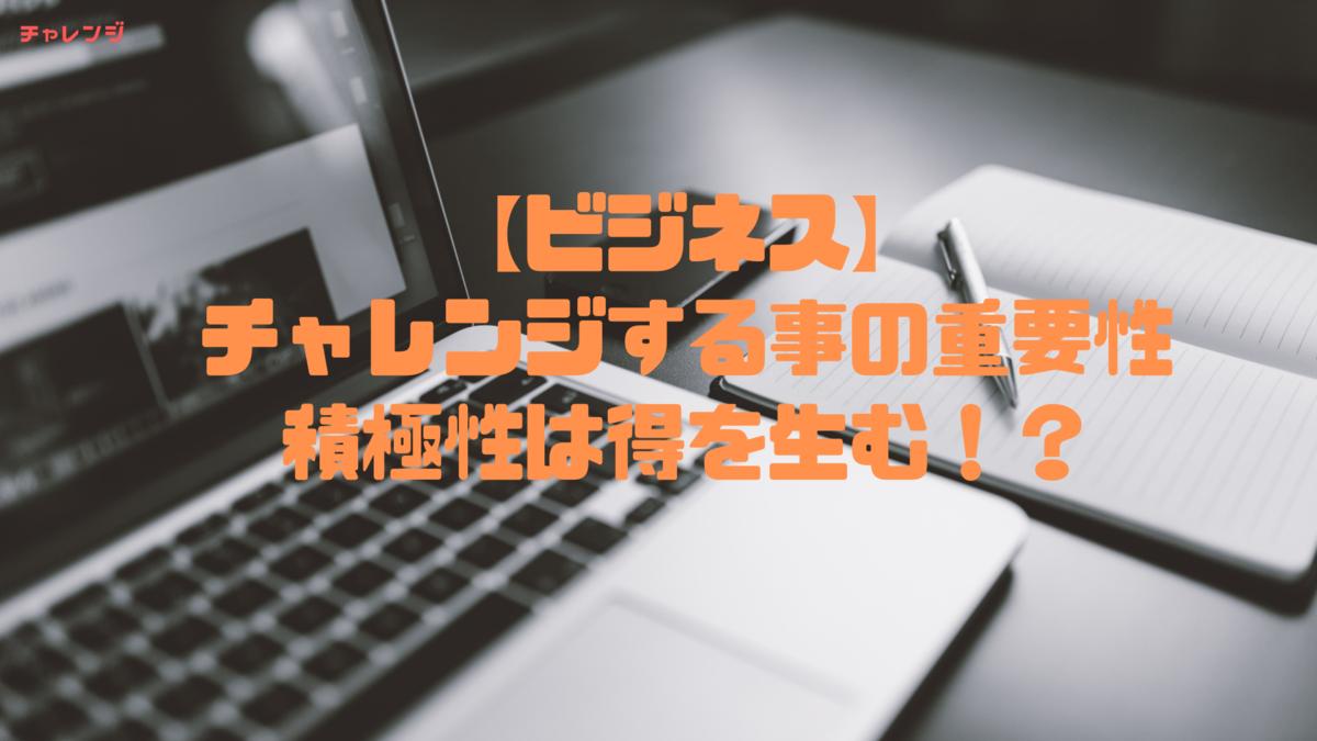 f:id:hananekochang:20190615103057p:plain