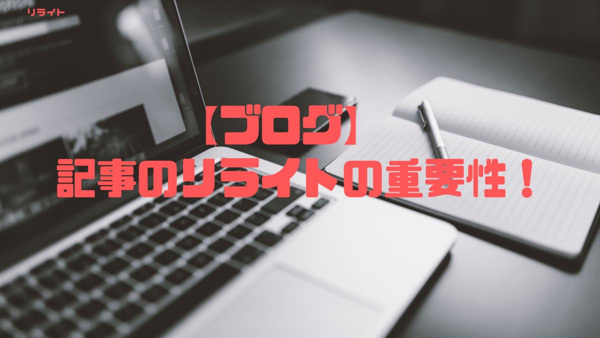 f:id:hananekochang:20190713075217p:plain