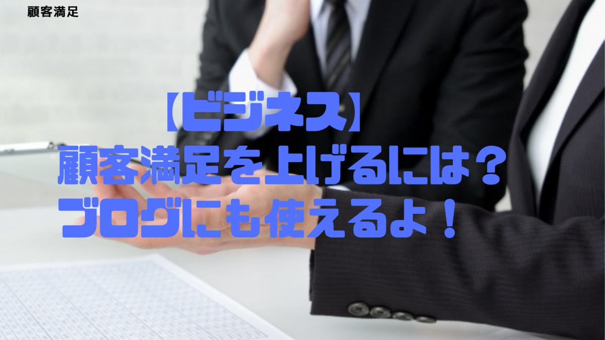 f:id:hananekochang:20190724183944p:plain