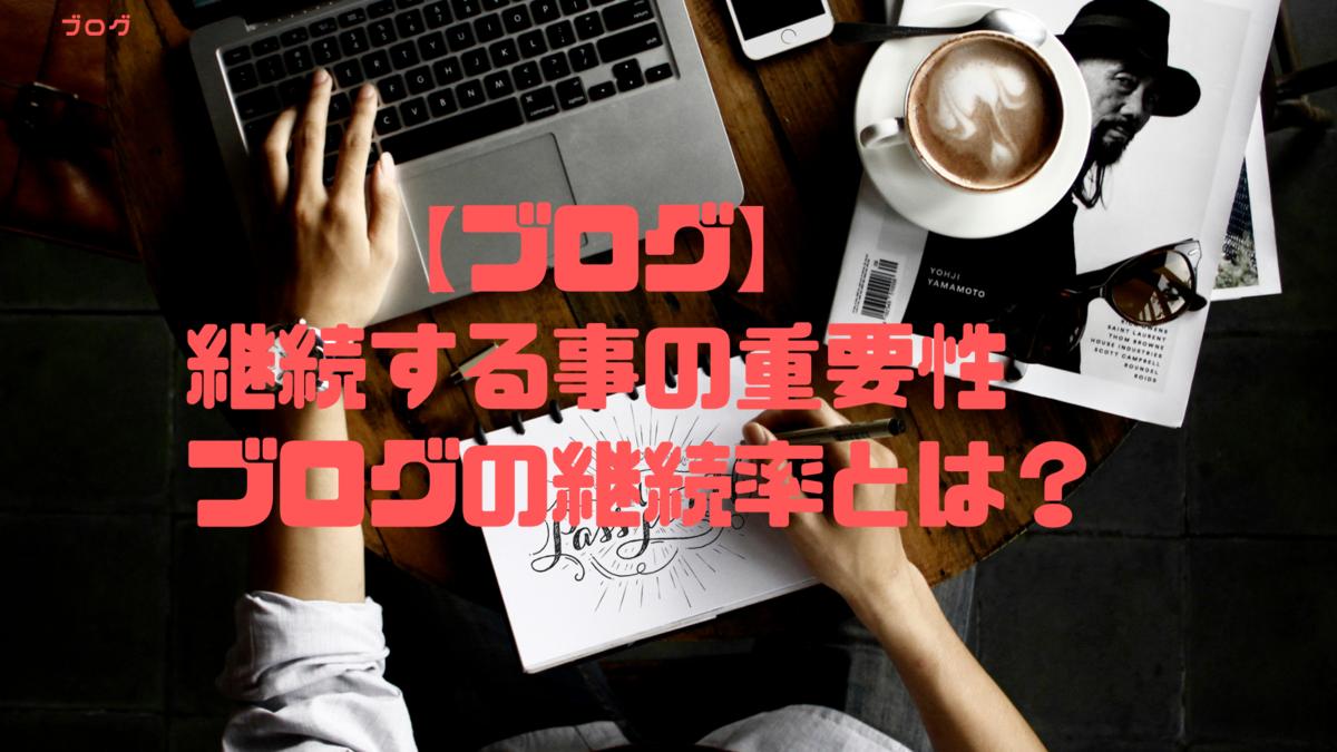 f:id:hananekochang:20190728092300p:plain