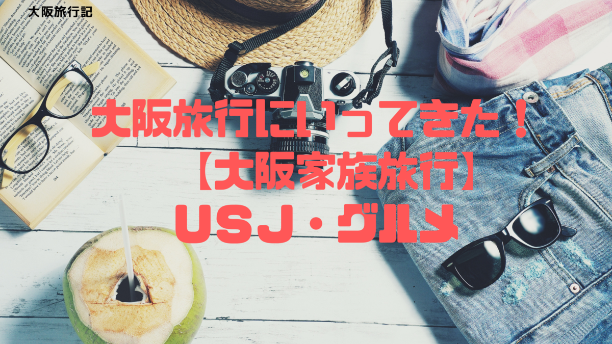 f:id:hananekochang:20190818212916p:plain