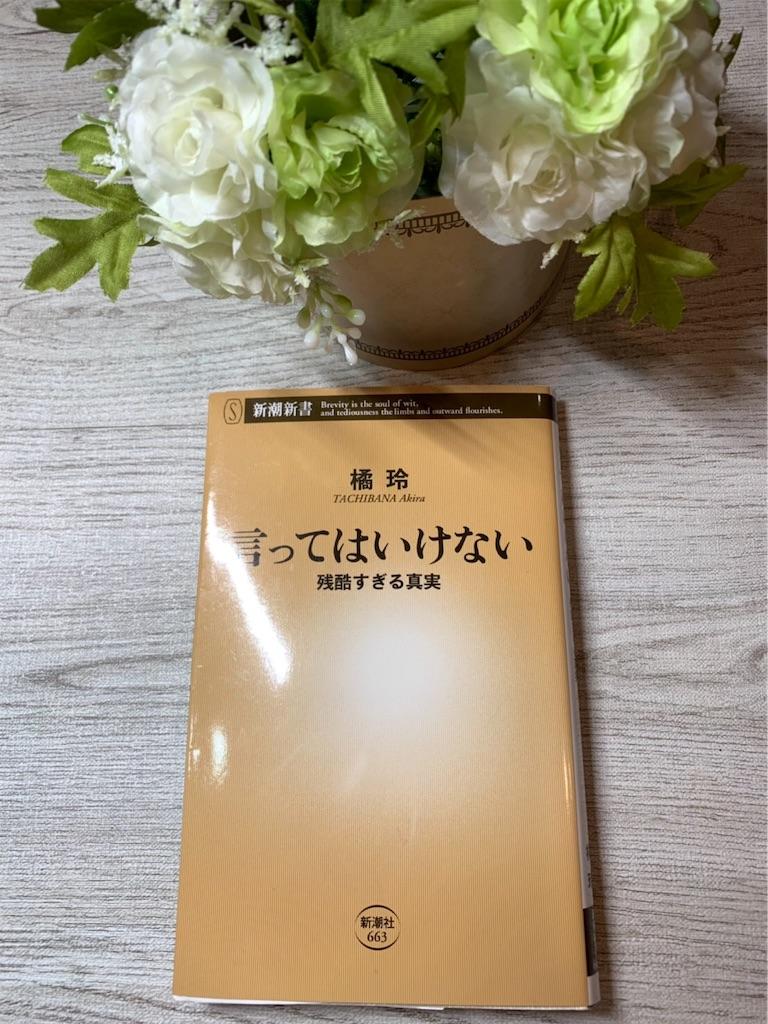 f:id:hananekochang:20190823062832j:image