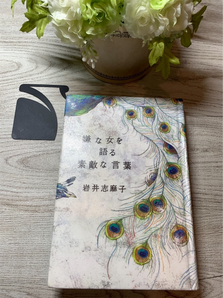 f:id:hananekochang:20190901074443j:image