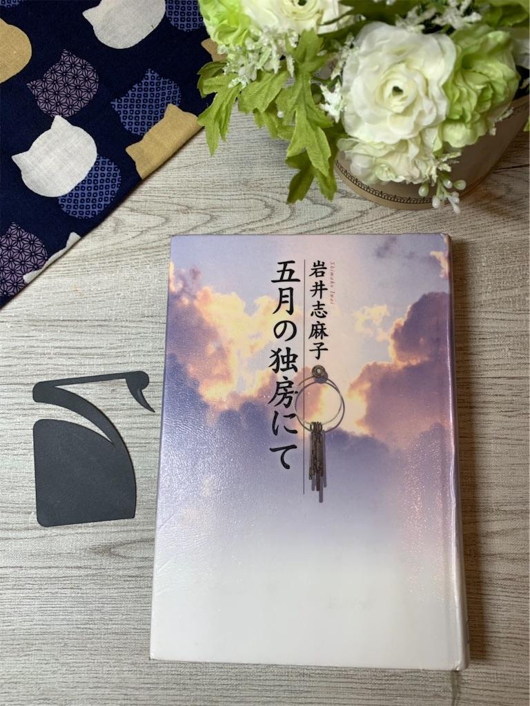 f:id:hananekochang:20190903054424j:image
