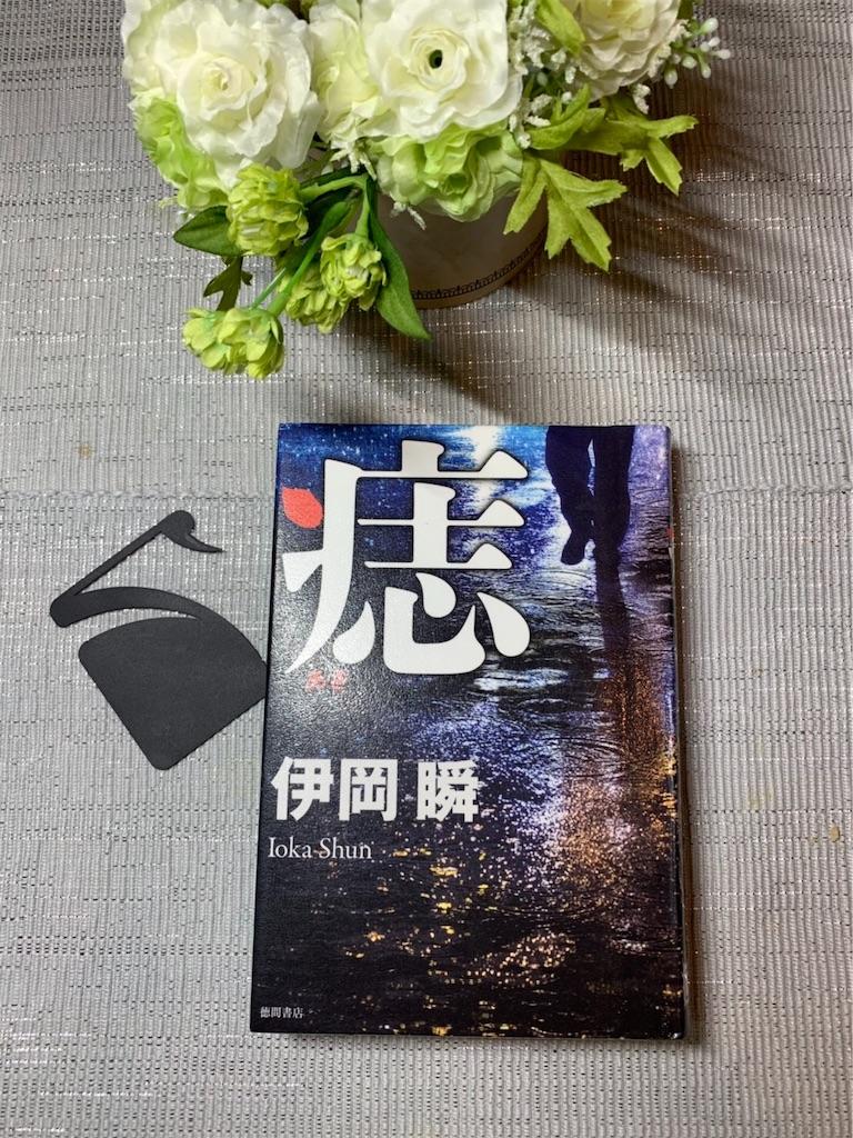 f:id:hananekochang:20190911061018j:image