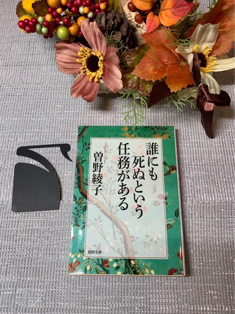 f:id:hananekochang:20190920061858j:image