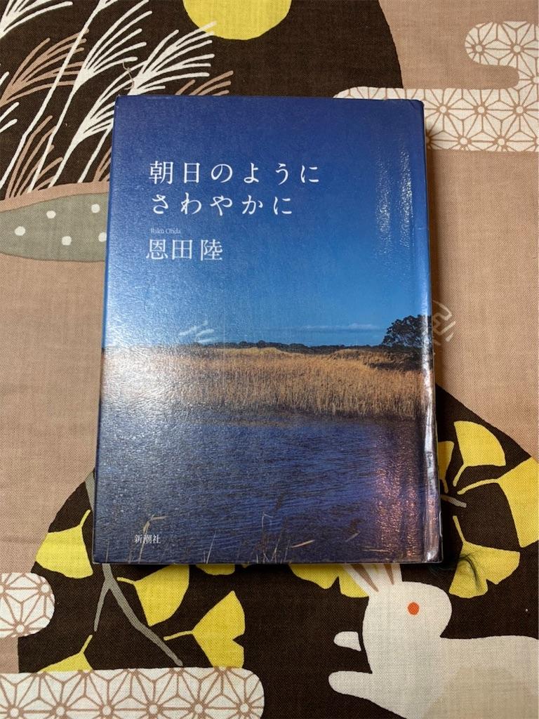f:id:hananekochang:20191021063259j:image