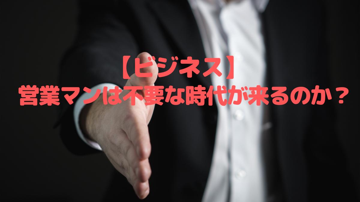 f:id:hananekochang:20191216193500p:plain