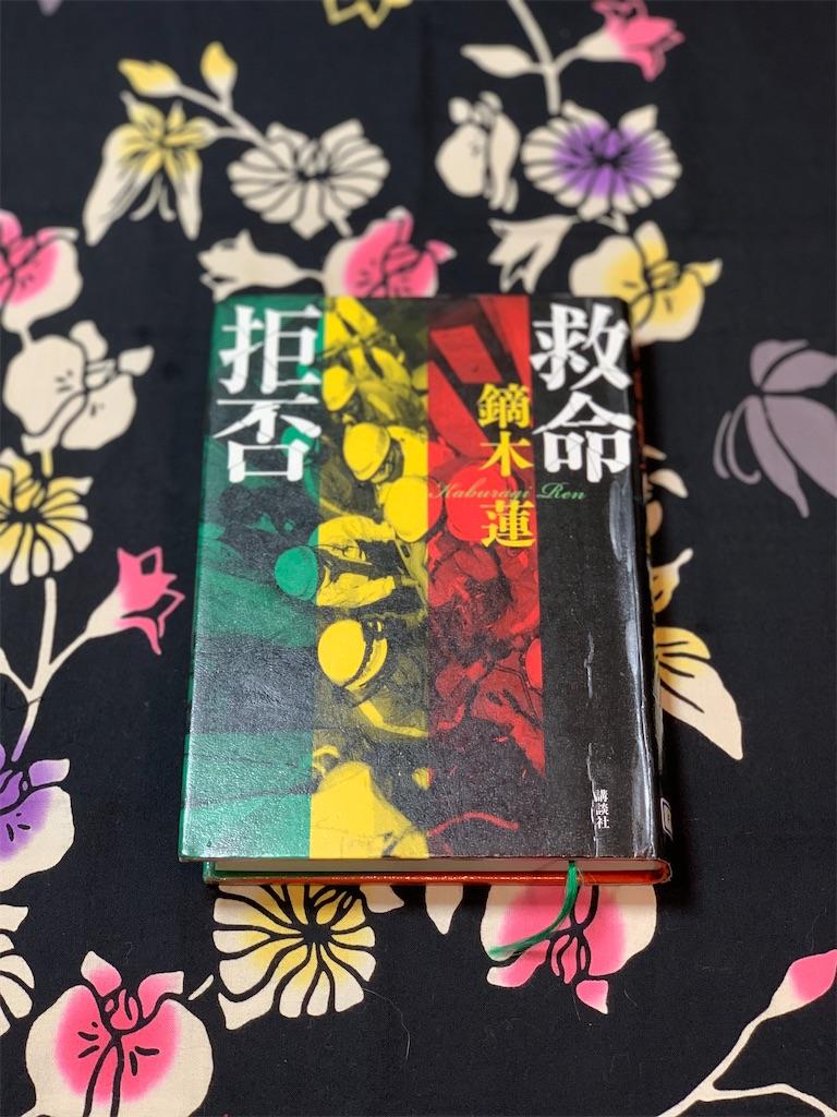 f:id:hananekochang:20200127073058j:image