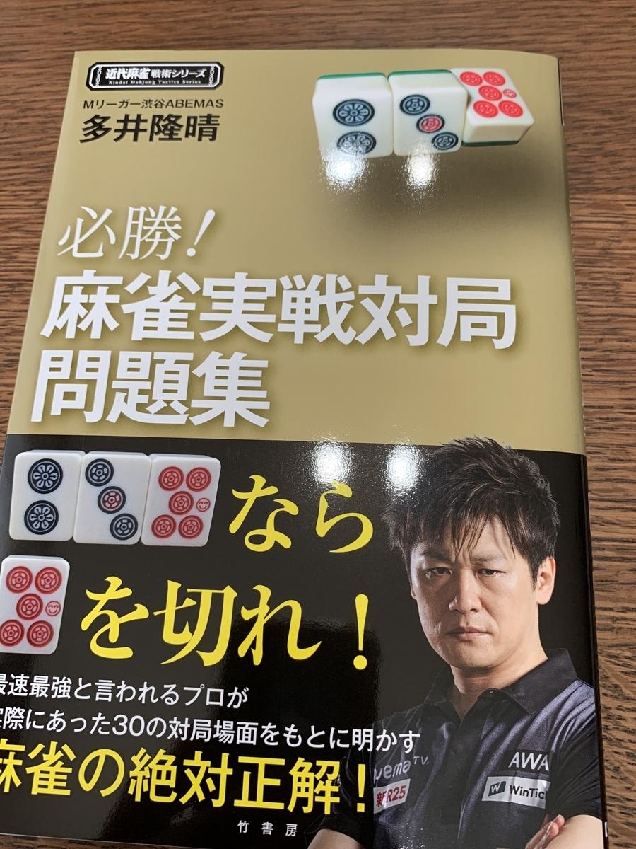 f:id:hananekochang:20200804140106j:plain