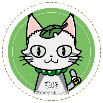 f:id:hanano_mani_0125:20171015134058j:plain