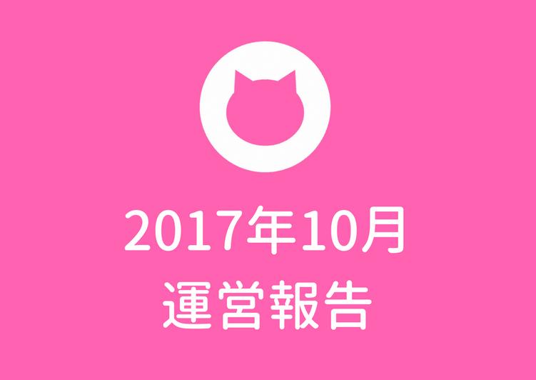f:id:hanano_mani_0125:20171031101802p:plain