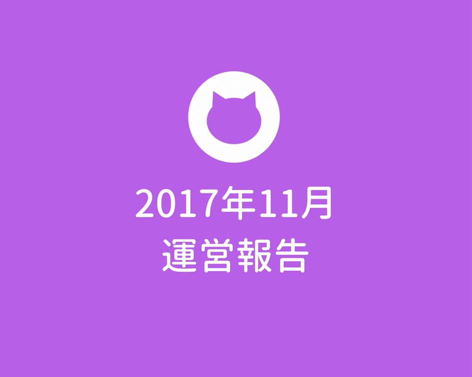f:id:hanano_mani_0125:20171201134746p:plain