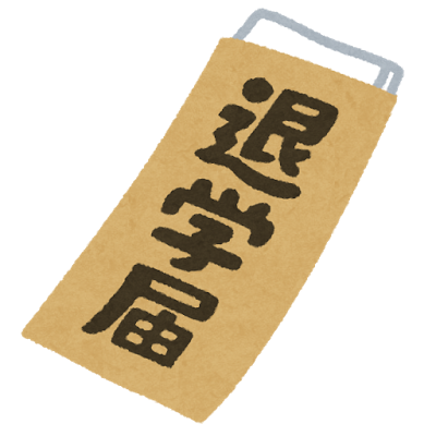 f:id:hanano_mani_0125:20171225215818p:plain
