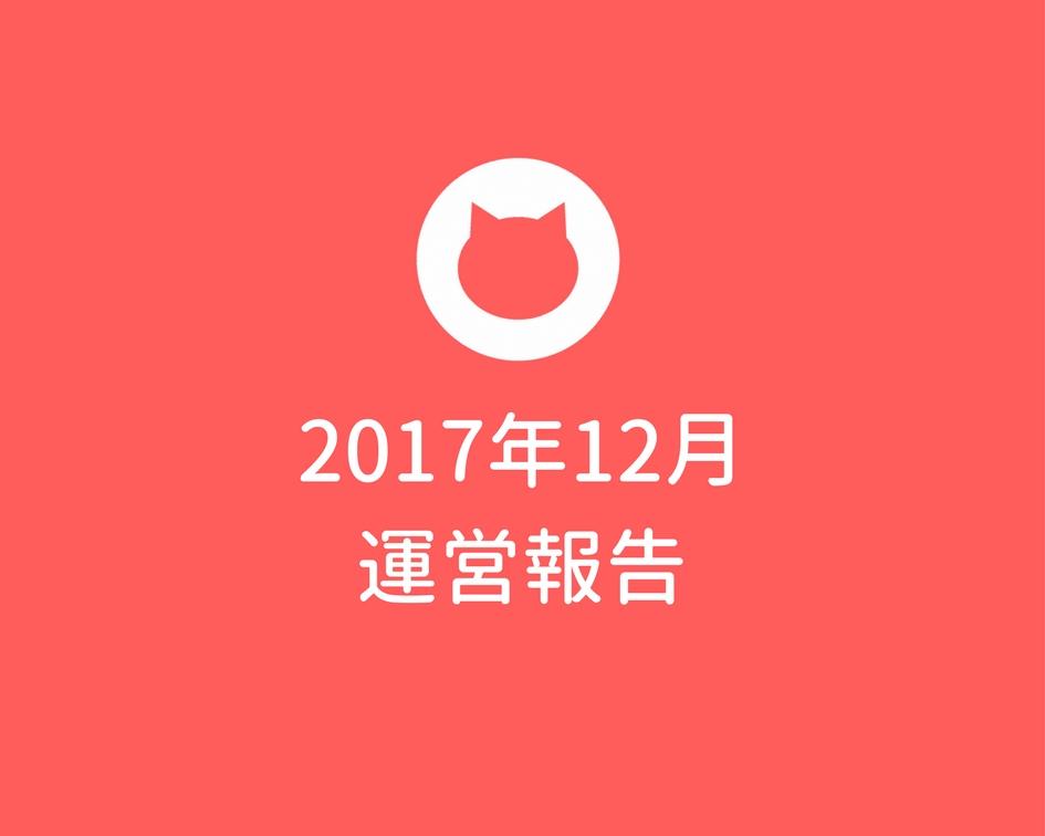 f:id:hanano_mani_0125:20171231090020j:plain