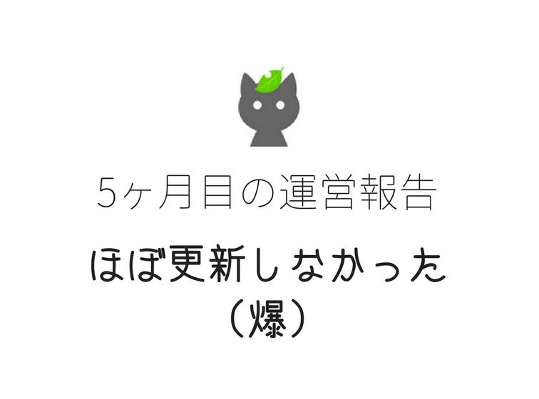 f:id:hanano_mani_0125:20180204172507j:plain
