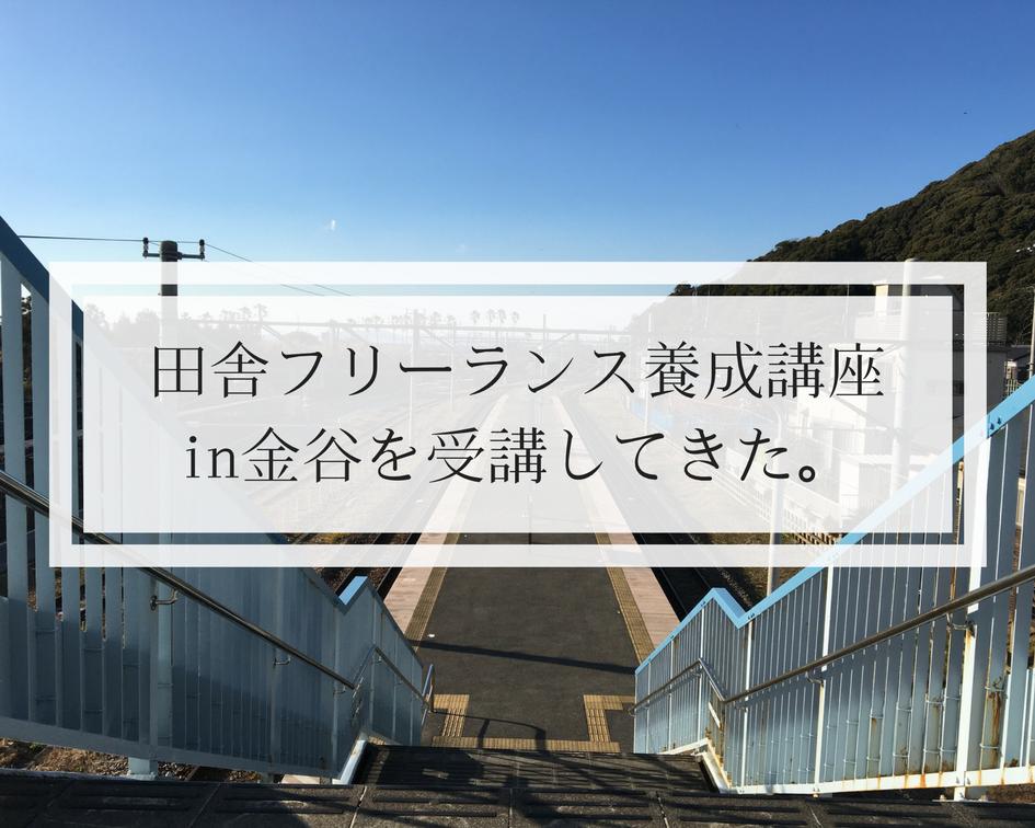 f:id:hanano_mani_0125:20180316125439p:plain