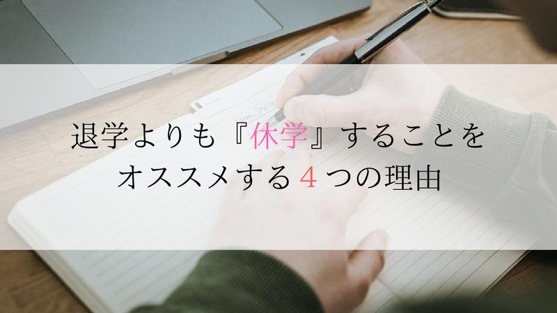 f:id:hanano_mani_0125:20180423123342j:plain