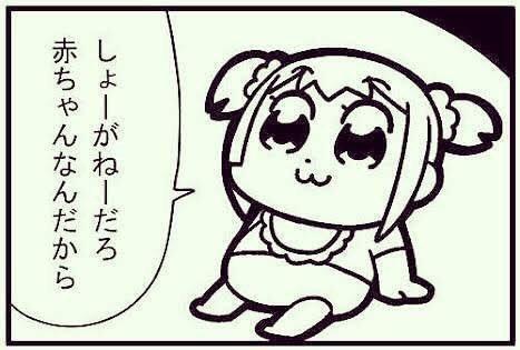 f:id:hanano_mani_0125:20180425123542j:plain