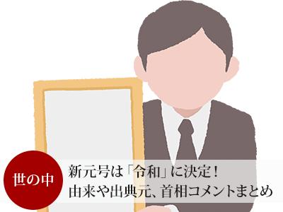 f:id:hananoa:20190401131607p:plain