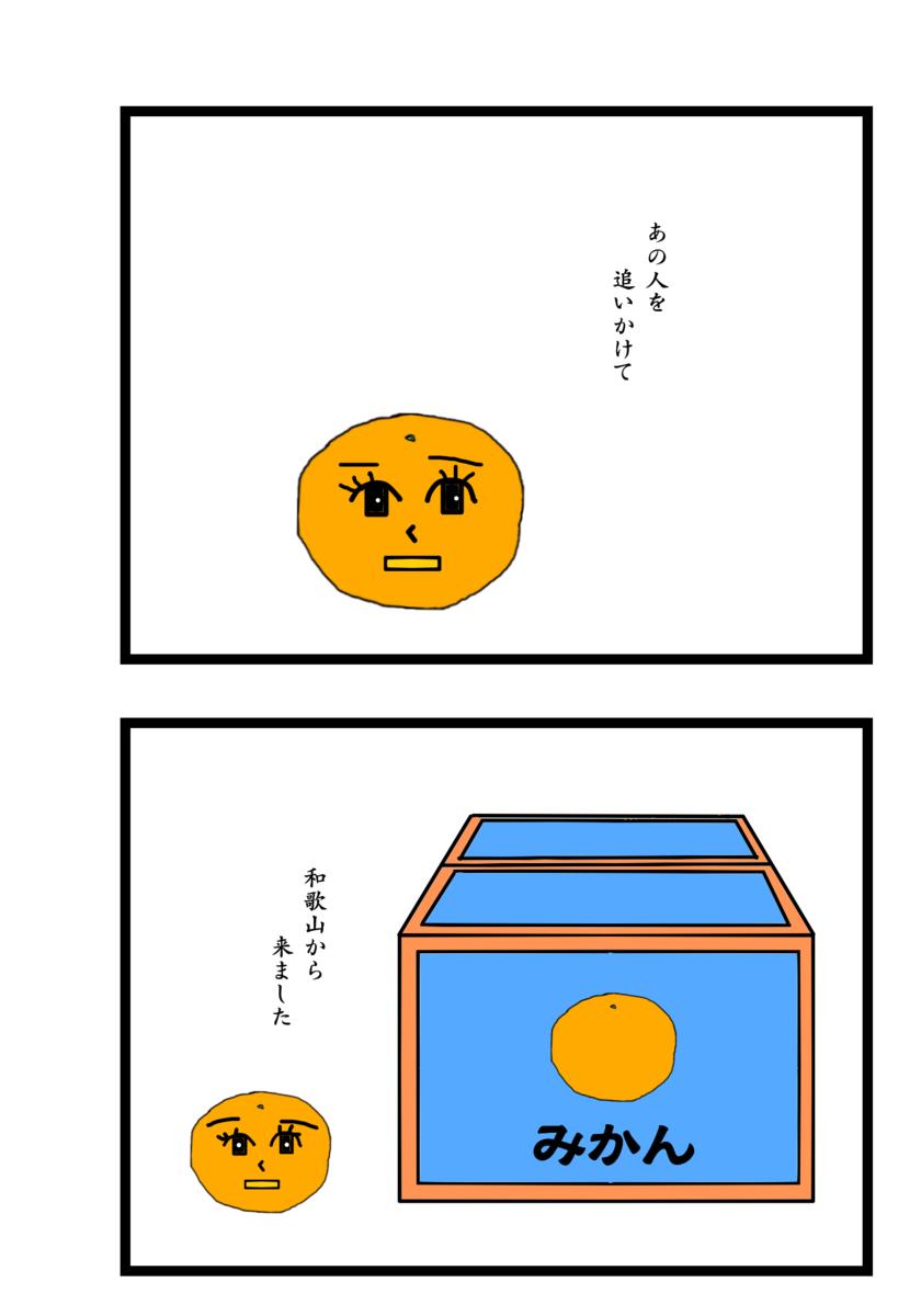 f:id:hanao2070:20210119101555p:plain