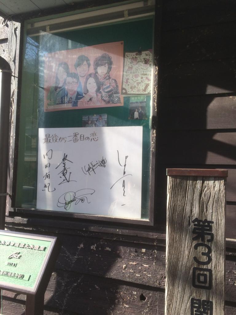 f:id:hanaokakunihiko:20161212133015j:plain