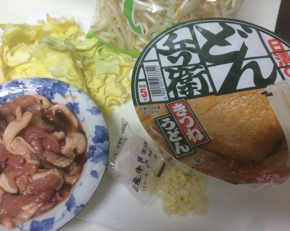 f:id:hanaokakunihiko:20170405141432j:plain