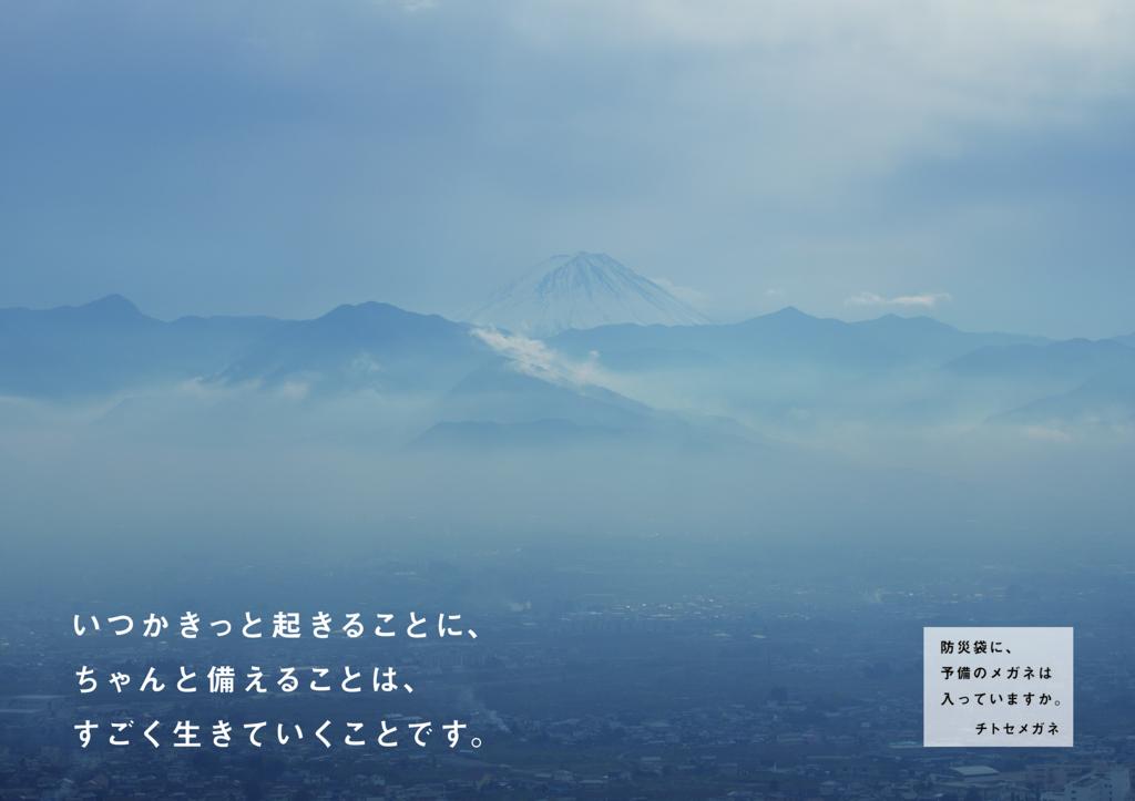 f:id:hanaokakunihiko:20170416133148j:plain
