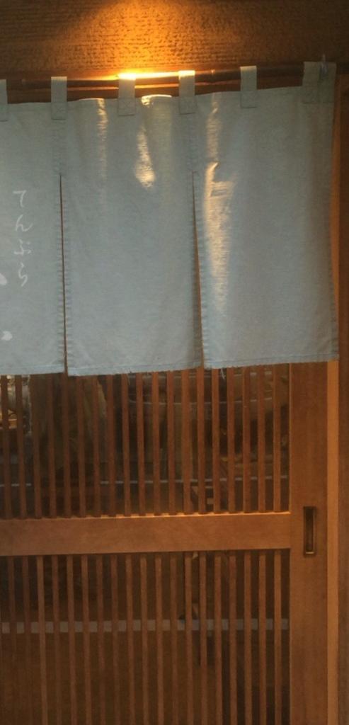 f:id:hanaokakunihiko:20170426123935j:plain