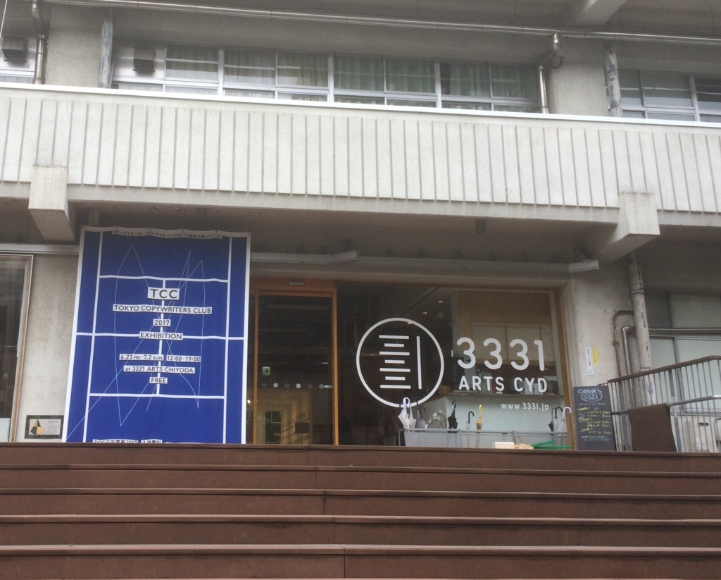f:id:hanaokakunihiko:20170625165653j:plain