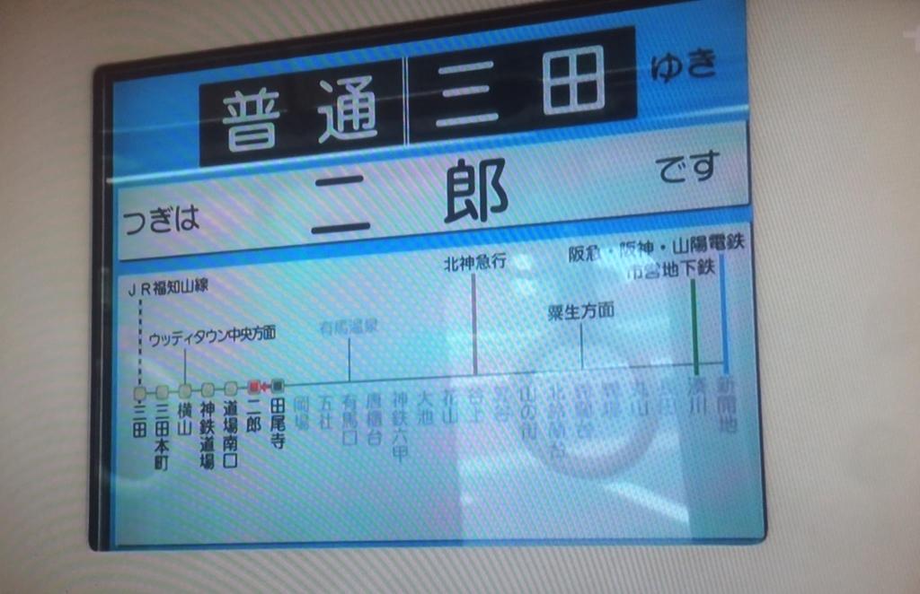 f:id:hanaokakunihiko:20171118170521j:plain