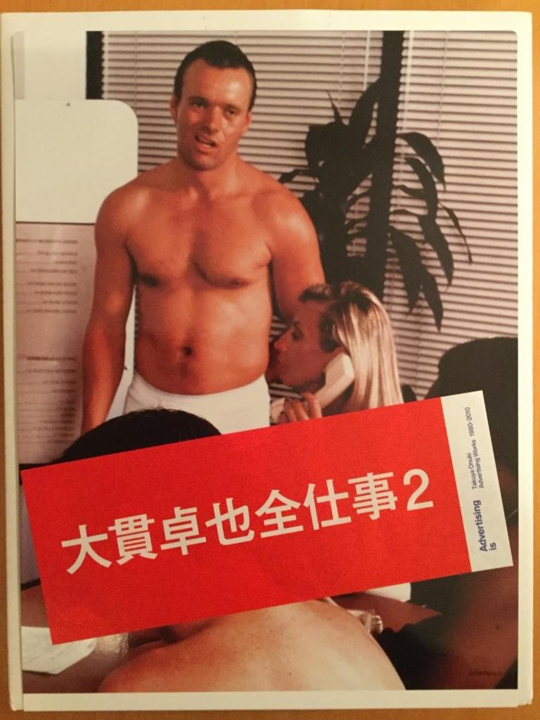f:id:hanaokakunihiko:20171129023431j:plain