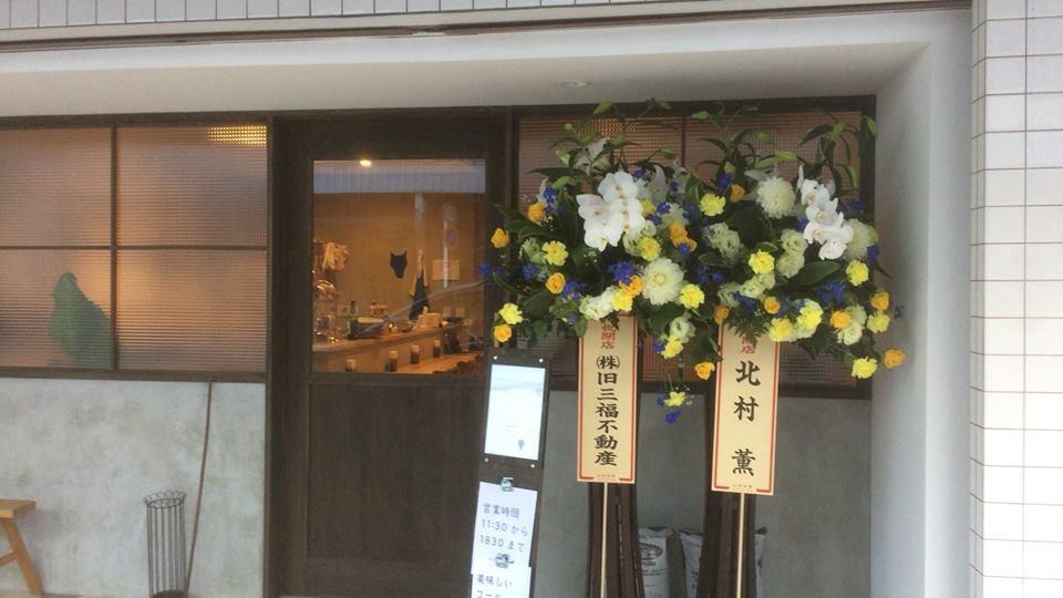 f:id:hanaokakunihiko:20171229164535j:plain