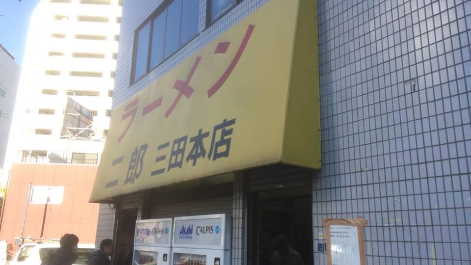 f:id:hanaokakunihiko:20180112112136j:plain