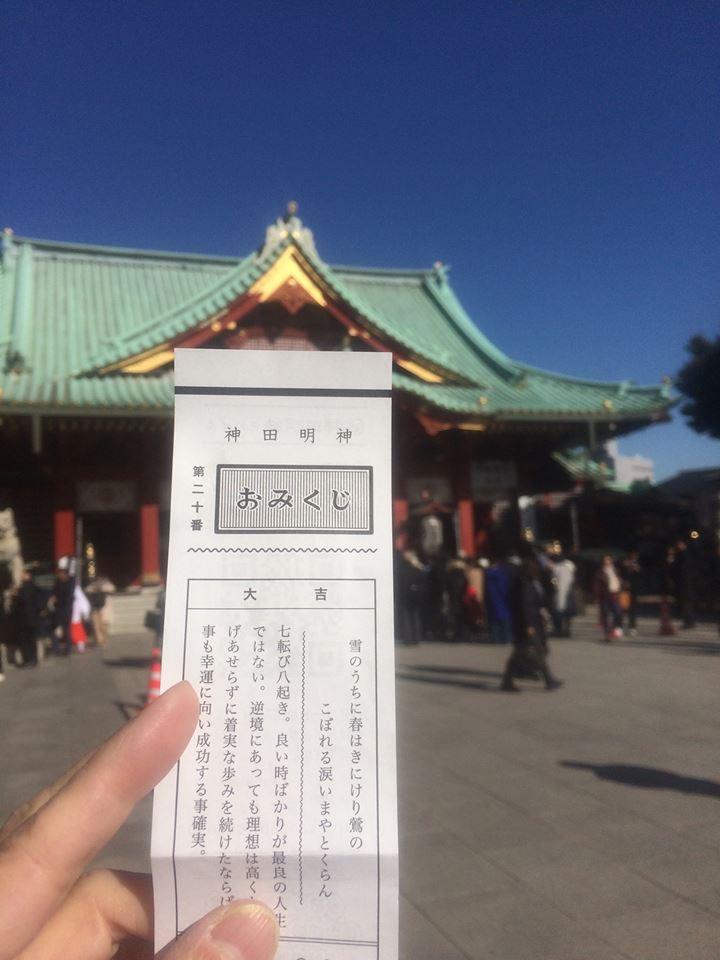 f:id:hanaokakunihiko:20180112171938j:plain