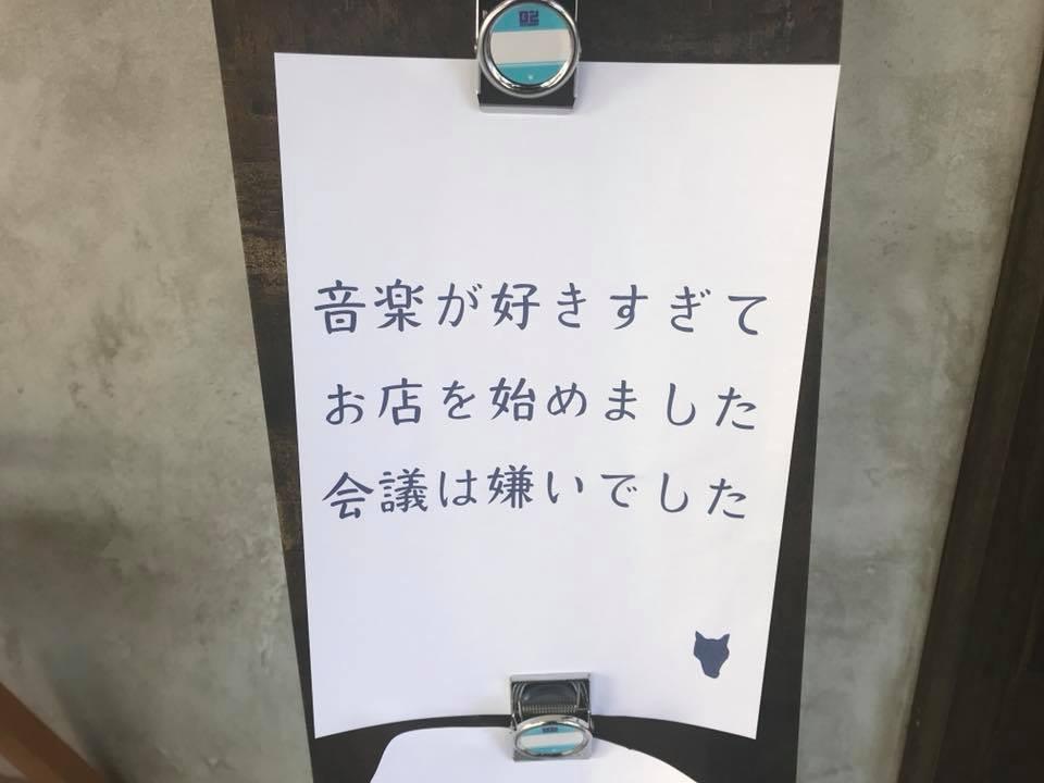 f:id:hanaokakunihiko:20180115143056j:plain