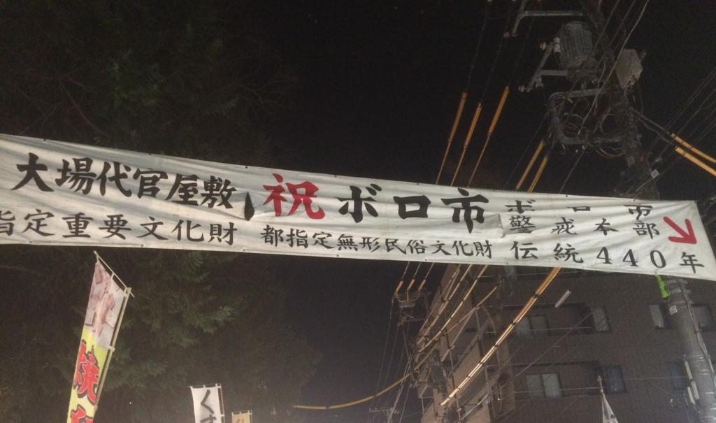 f:id:hanaokakunihiko:20180116222717j:plain