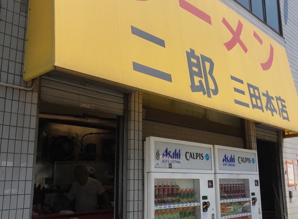 f:id:hanaokakunihiko:20180720221144j:plain