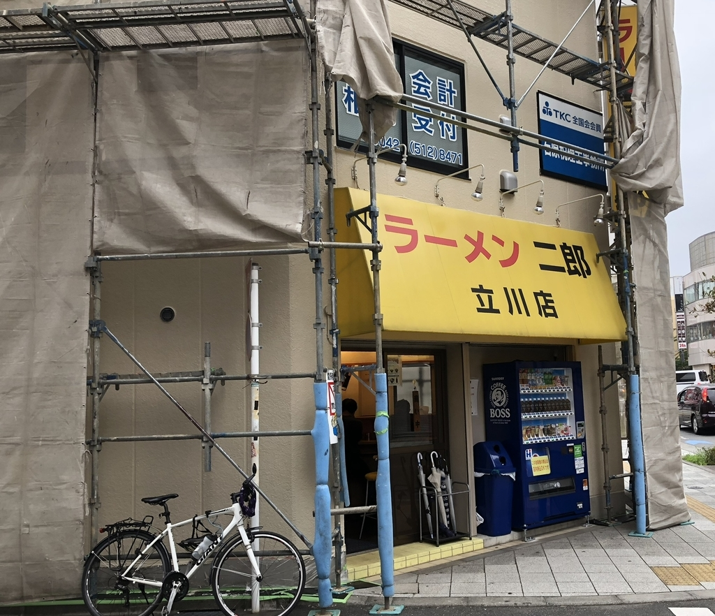 f:id:hanaokakunihiko:20180830001326j:plain