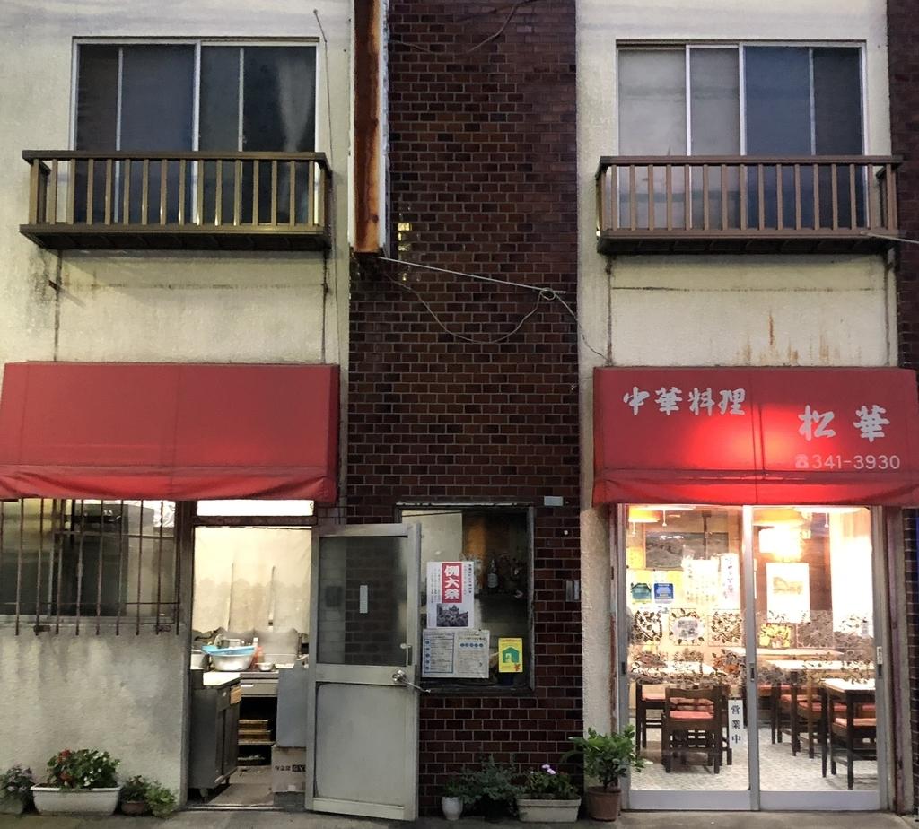 f:id:hanaokakunihiko:20181006154112j:plain