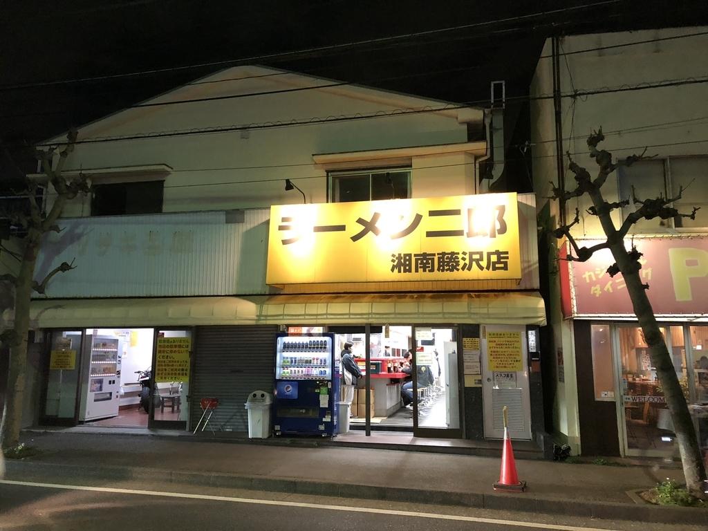 f:id:hanaokakunihiko:20181216220741j:plain