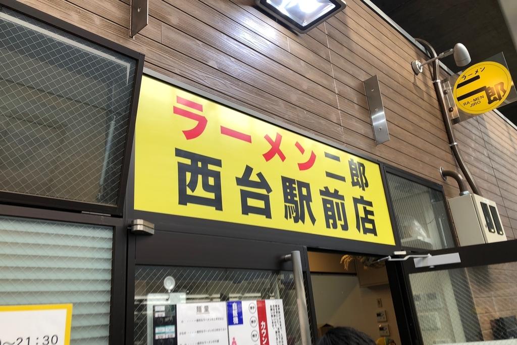 f:id:hanaokakunihiko:20181223231859j:plain