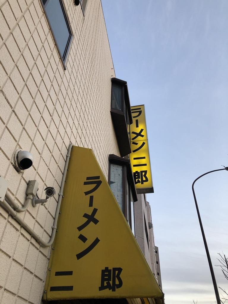 f:id:hanaokakunihiko:20190221180803j:plain