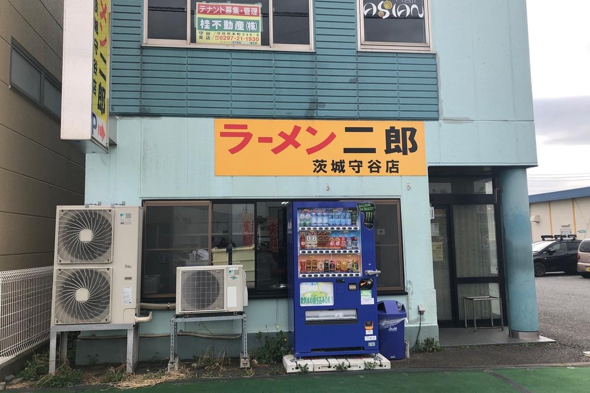 f:id:hanaokakunihiko:20190326192712j:plain