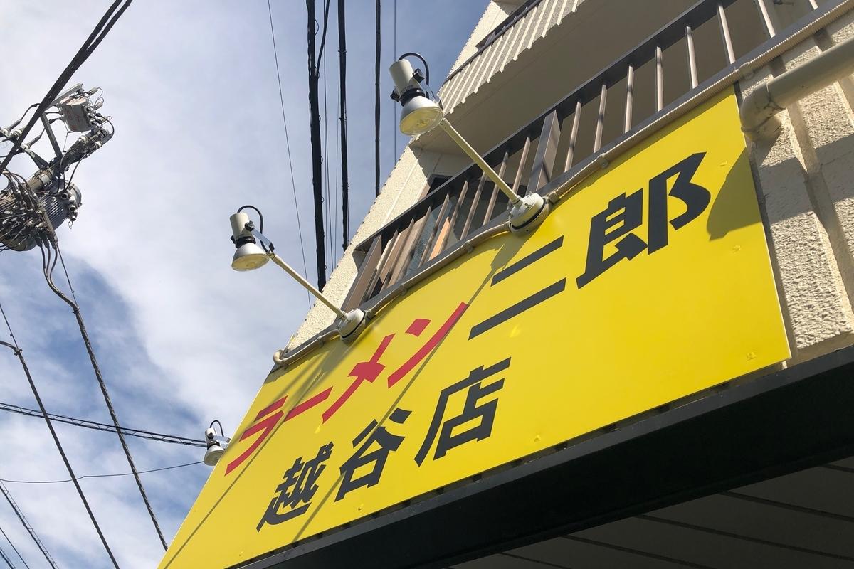 f:id:hanaokakunihiko:20190406200800j:plain