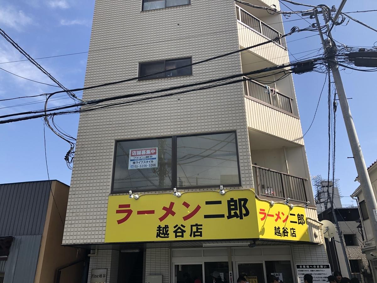 f:id:hanaokakunihiko:20190406200900j:plain