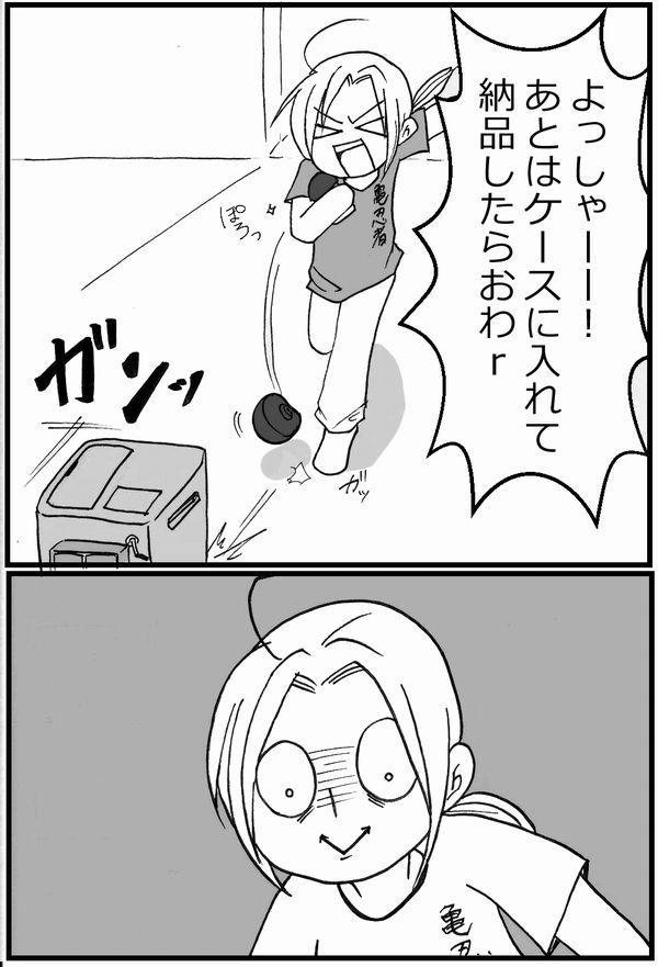 f:id:hanaoto_non:20161220003503j:plain