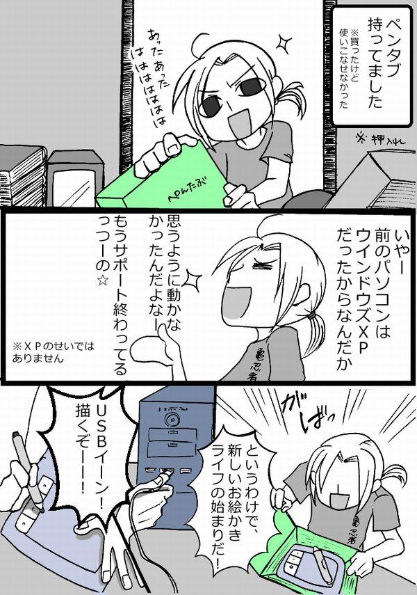 f:id:hanaoto_non:20161221004054j:plain